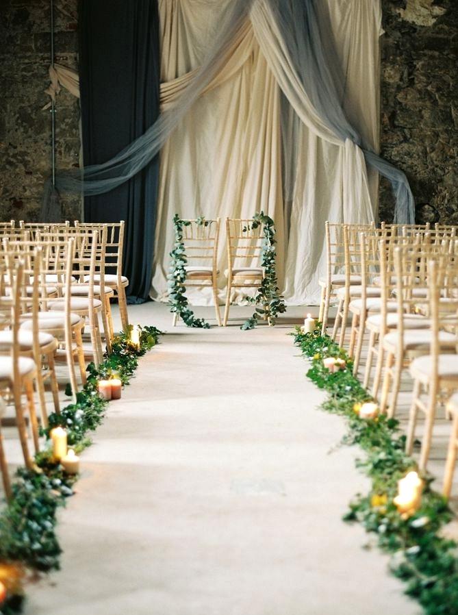 Draped Ceremony Backdrop Idea |