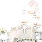 Decadence Supreme - 15 Insanely MEGA Weddings
